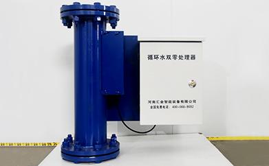 水泥厂循环水处理设备