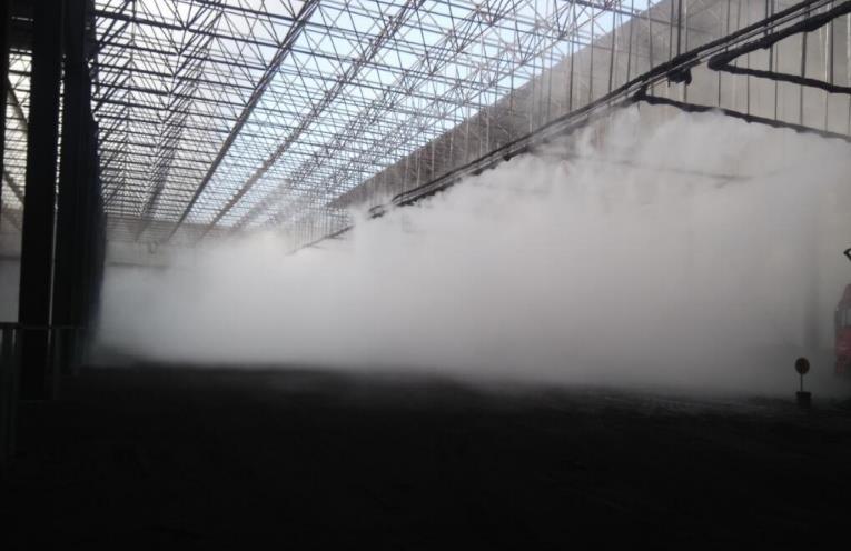 干雾抑尘设备