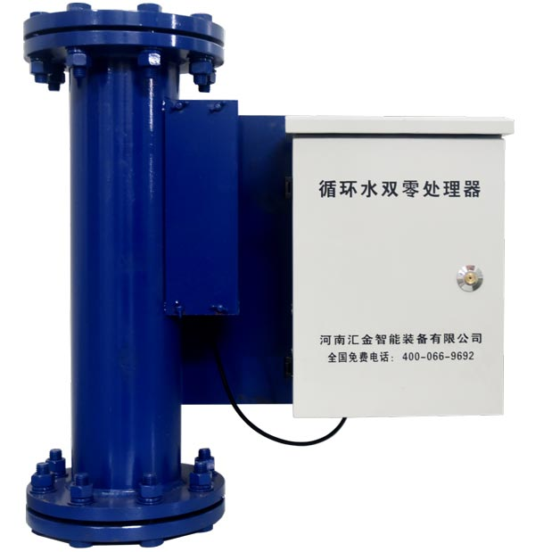 循环水双零处理器