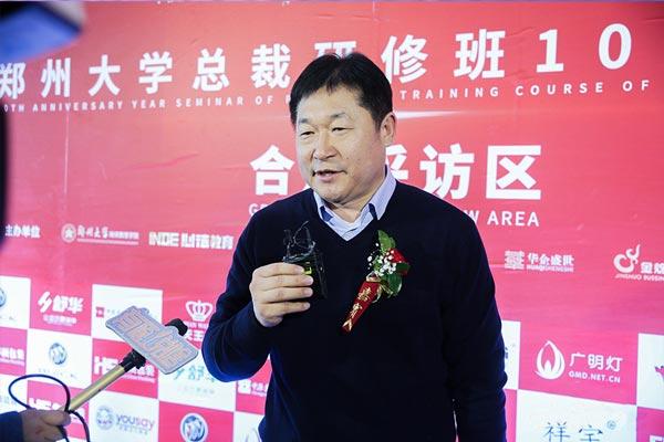 郭荣勋董事长